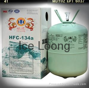 Refrigerant gas R134a with 30lb/136kg disposable cylinder 1