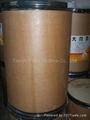 Feed Grade Allicin powder 10% 15% 25%