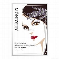 Fine Purifying & Pore-minimizing Beauty Facial Mask