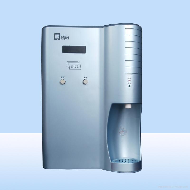 IC卡饮水机系列 2
