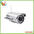 Wireless Wired Night Vision Free DDNS IP