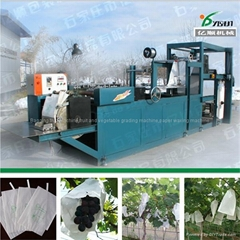 Grape protection bag making machine