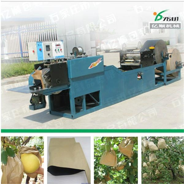 Brown kraft bag making machine 2