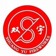 Shuangyu Fireworks Mfg.Co.Ltd