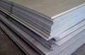 Quality Product Hot-rolled Carbon Ship