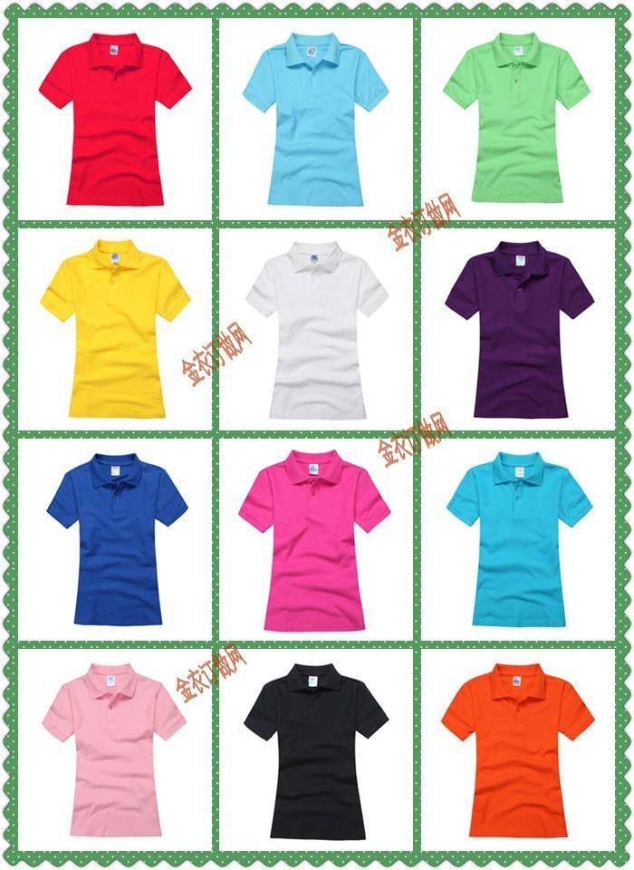102CBJ女款全棉广告空白T恤衫   1