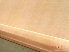 萬博20目銅絲網平紋編織分樣篩