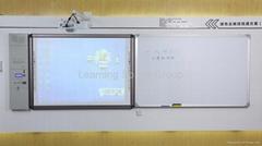 LSE交互式電子白板
