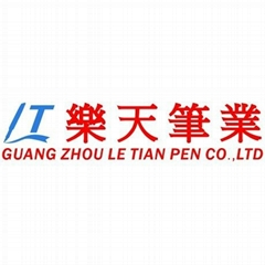 广州市乐天笔业有限公司