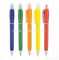 荧光笔 2