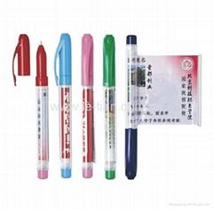 Banner pen