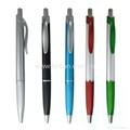 塑料圆珠笔 5
