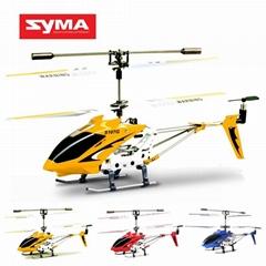SYMA司馬航模遙控飛機