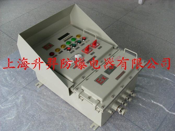 BXC防爆檢修電源插座箱 2