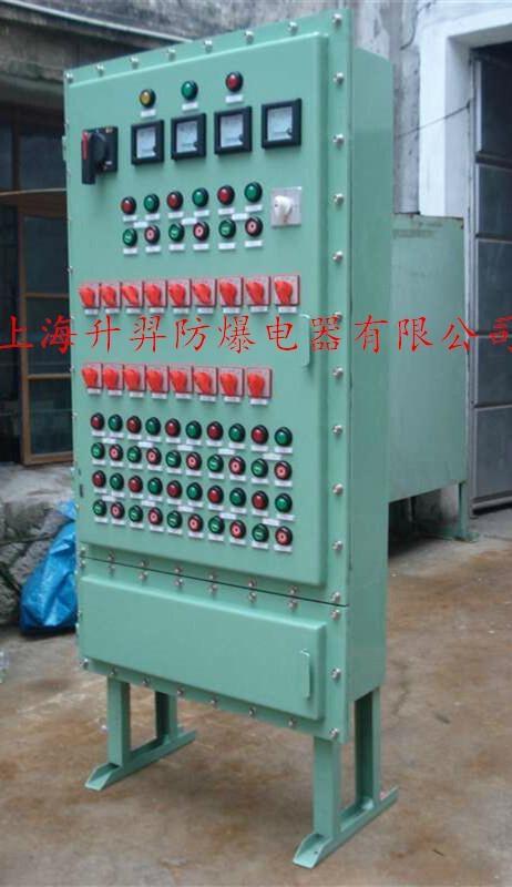 BXC防爆檢修電源插座箱 3