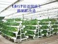 太陽能蔬菜大棚 3
