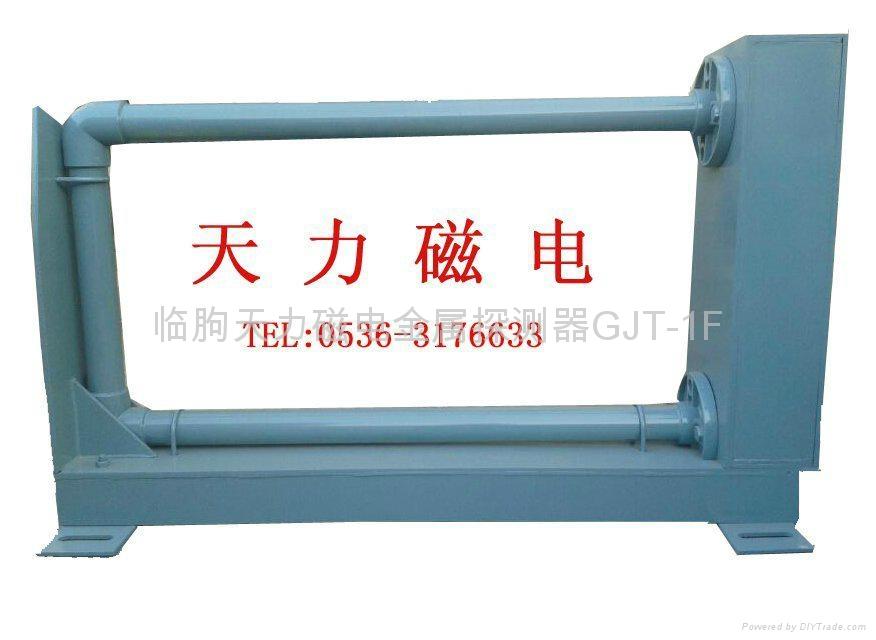 GJT-1F系列金属探测器 1