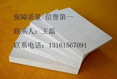 保温硅酸钙板