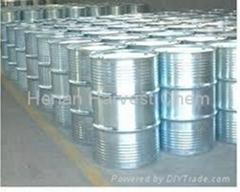 Ethylene Carbonate Manufacturer