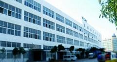 Xiamen OLT Co.,Ltd