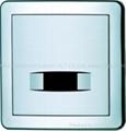 Automatic Urinal Flusher Stall Urinal
