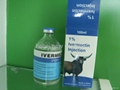 flat bottle Ivermectin Injection 1%