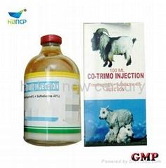 Sulfadiazine + TMP (Trimethoprim)liquid vterinary Injection(40% + 8%)
