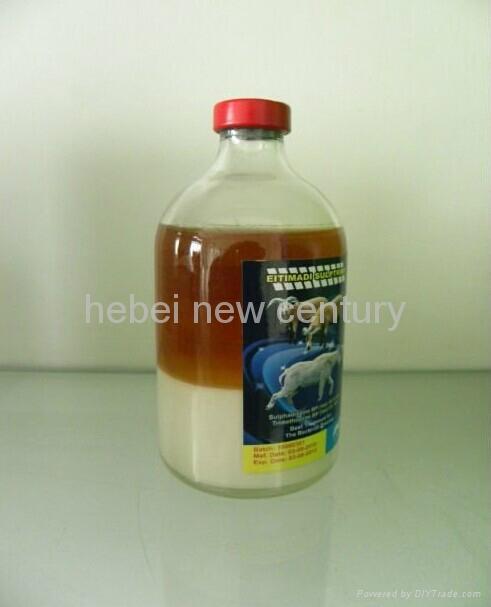 Sulfadiazine + TMP (Trimethoprim)liquid vterinary Injection(40% + 8%)    2