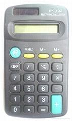 high quality Ford Outcode/Incode Calculator bestway (W/O Calculator