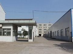 Changzhou GoodPartner Plastics Co.,LTD