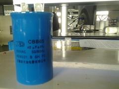 Air conditioning capacitor 40uF