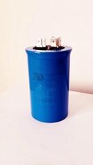 Air conditioning capacitor 45uF