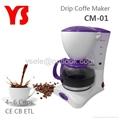 Drip Coffee Maker 5
