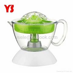 2 cone plastic Citrus Juicer