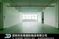 Bonded Warehouse for Rent
