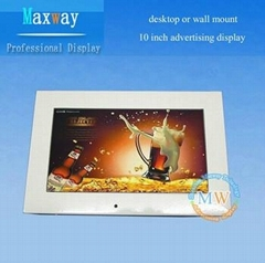 Narrow frame 10 inch lcd ad player