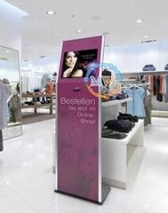 19 inch floor standing retail advertising display
