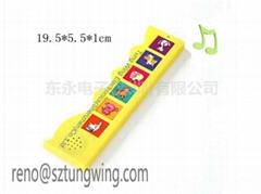 Children's Talking Book Module/ Music Chip/Sound Pad