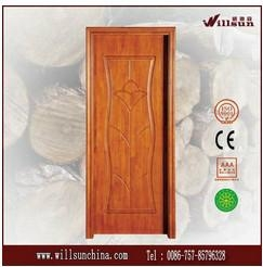With a long standing reputation solid wood exterior doors 1