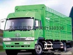 苏州到武汉物流货运(专线)回程车往返运输