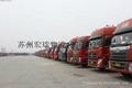 苏州至西安物流货运专线、回程车