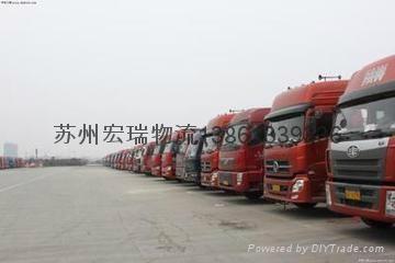 苏州至西安物流货运专线、回程车运输 1