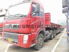 苏州到哈尔滨物流货运(专线)回程车运输