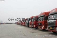 苏州到广州物流货运(专线)回程车往返运输