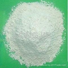 Rubber Accelerator ETU(NA-22)(Ethylene Thiourea)