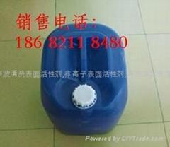 低泡清洗剂用表面活性剂
