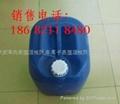 常温除油脱脂无泡表面活性剂