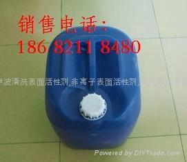 常温除油脱脂无泡表面活性剂 1