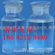 低泡脱脂除油活性剂 1