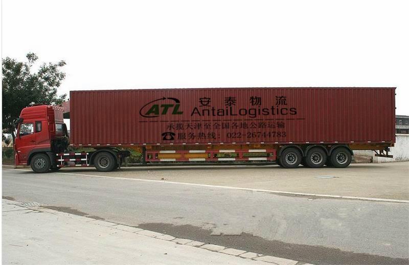 天津到广州危险品物流运输专线 1